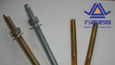 河北地脚螺栓厂家介绍锚固螺栓和地脚螺栓区别
