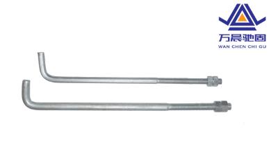 地脚螺栓安全的程度