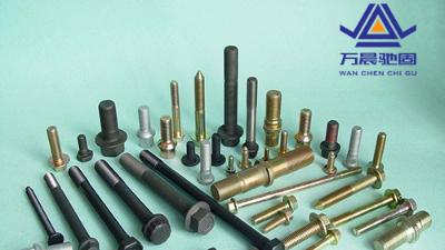 地脚螺栓厂家介绍我国紧固件产业发展方向