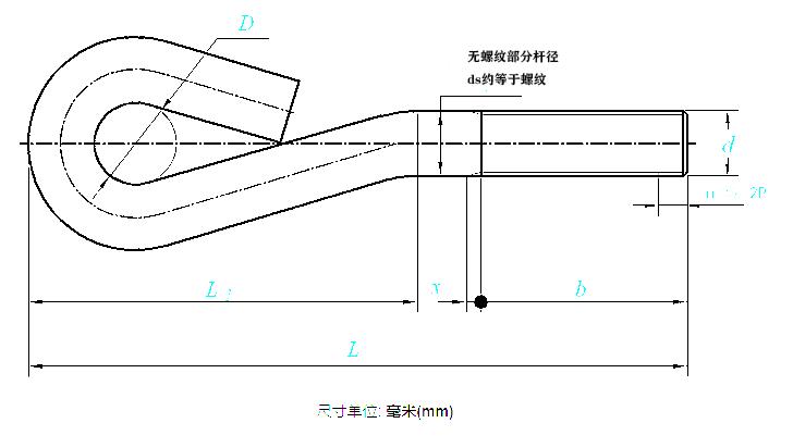 地脚螺栓A型
