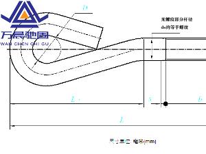 地脚螺栓 A型 GB /T 799 - 2020