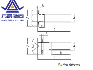 GB /T 9074.1 - 2018螺栓或螺钉和平垫圈组合件