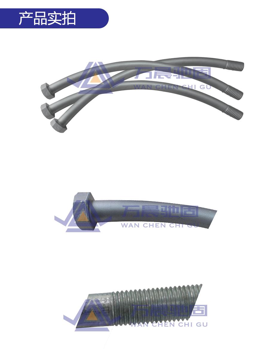 地铁管片螺栓