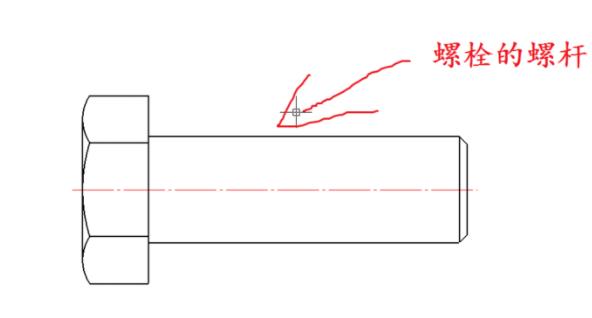 螺栓画法3