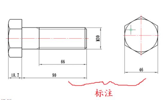 螺栓画法5