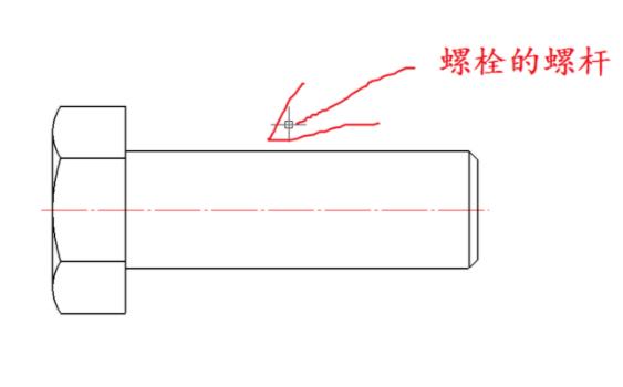 螺栓画法2