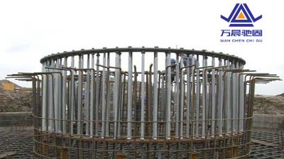 马钢工业线材产品亮相紧固件工业博览会