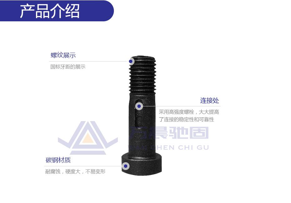 钢网架螺栓球节点用高强度螺栓_02