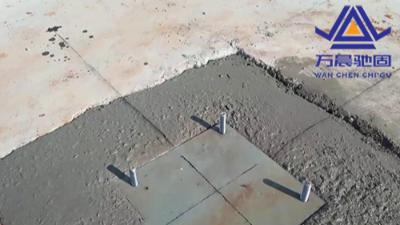 万晨紧固件地脚螺栓厂家介绍地脚螺栓安装方法