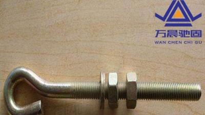 地脚螺栓的弯钩