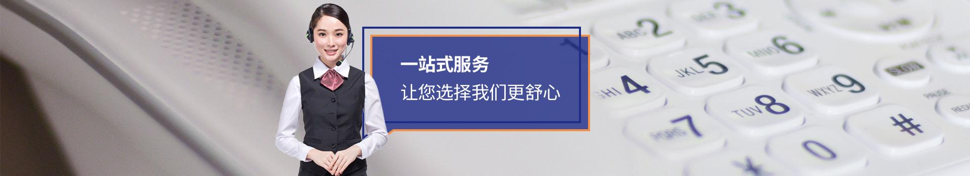 万晨驰固:一站式服务 让您选择我们更舒心