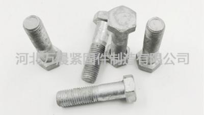 热镀锌地脚螺栓厂家都有哪些优点?