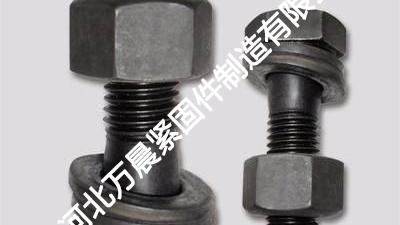 地脚螺栓和普通螺栓的区别