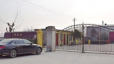 河北永年万晨紧固件是一家生产的L型铁塔地脚螺栓的厂家