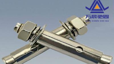 膨胀螺栓的挂钩怎么去安装