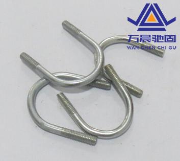 304U型螺栓