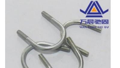 不锈钢304U型螺栓