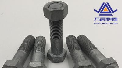 热镀锌螺栓生锈后该这么办 热镀锌螺栓镀锌后的优势