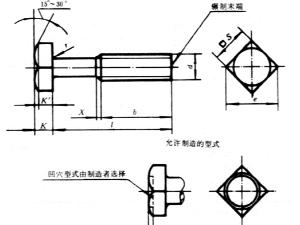 GB 8-88 方头螺栓 C级