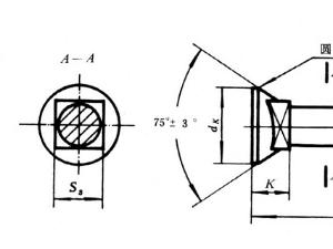 GB 10-88 沉头方颈螺栓
