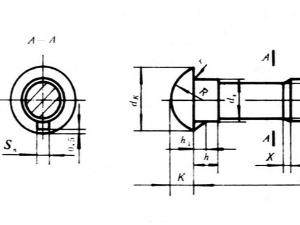 GB 13-88 半圆头带榫螺栓