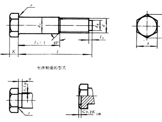 GB 27-88 六角头铰制孔用螺栓