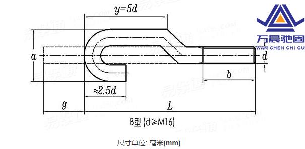 B型M27地脚螺栓