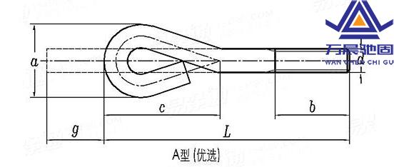A型M27地脚螺栓