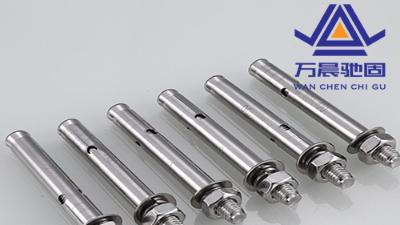 膨胀地脚螺栓的安装的要求和方法