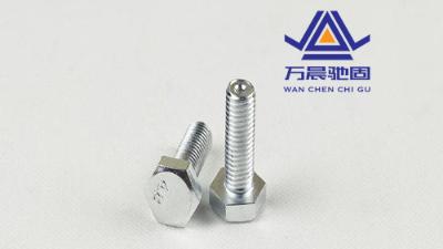 外六角螺栓标准和外六角螺栓尺寸