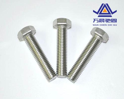 【万晨驰固】-地脚螺栓-螺栓-紧固件-硬度-螺钉-螺柱