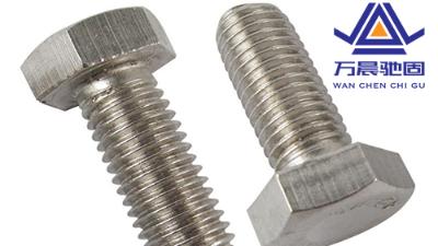 什么是六角螺栓和六角螺栓规格