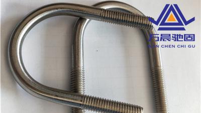 U型螺栓规格尺寸和U型螺栓技术要求