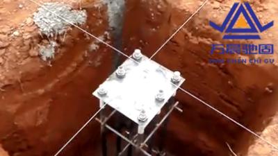 螺栓中的钢结构地脚螺栓预埋施工方案