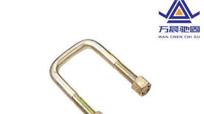 U型螺栓的紧固方法