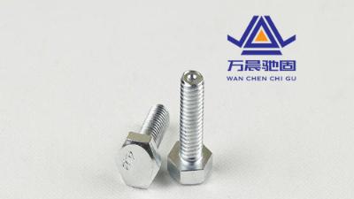 地脚螺栓厂家介绍高强螺栓规格的简介