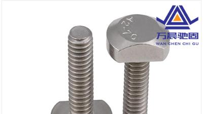 地脚螺栓厂家介绍T型螺栓标准