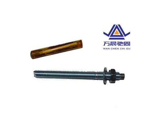 【万晨紧固件】-化学螺栓-使用方法-地脚螺栓厂家