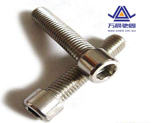 【万晨紧固件】-不锈钢-螺栓-产品分类