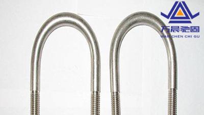 U型螺栓规格表示方法和螺栓等级的选用