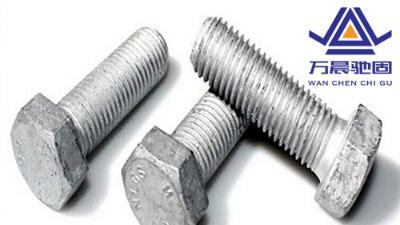 热镀锌螺栓厂家为您介绍热镀锌层防护性能