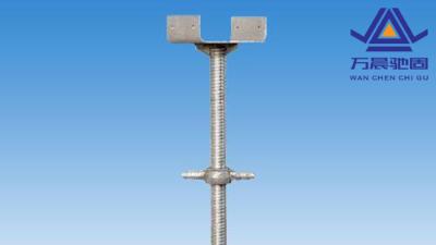 4品种型的地脚螺栓类型,常用于建筑工程