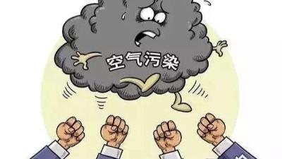 8月唐山古冶区、丰南区大气污染防治强化管控方案