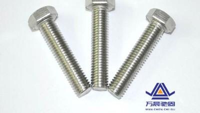 热镀锌地脚螺栓发展历史和各项性能用处