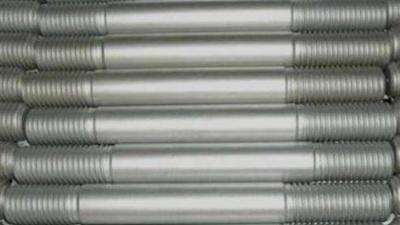 米制系列碳钢合金钢外螺纹紧固件的介绍