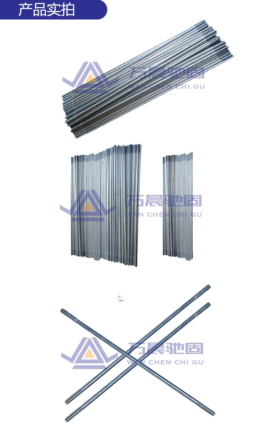 焊板钢结构拉条