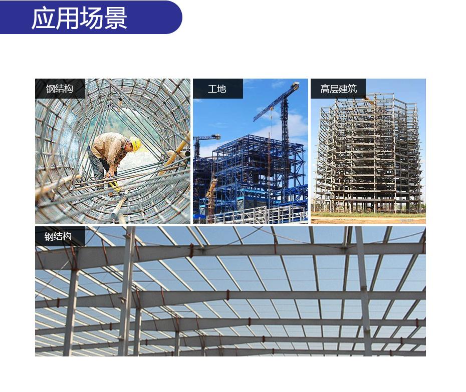 建筑钢结构拉条
