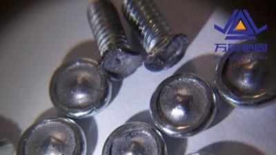地脚螺栓如何测试测试氢脆?
