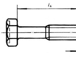 GB 31.2-88 六角头螺杆带孔螺栓 细杆 B级