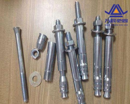 【万晨紧固件】-化学螺栓-使用方法-质量